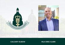 Calgary Elbow